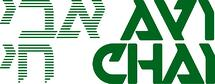 AVI CHAI Logo.Green  Hi Res (1)